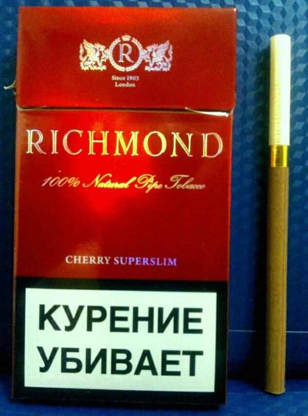 Сигареты сенатор ричмонд купить одноразовая электронная сигарета кемерово купить