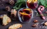 Клубничный глинтвейн, Пошаговые рецепты с фото