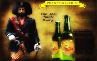 Пиратские напитки: «Йо-хо-хо и бутылка рому», или что на самом деле пили пираты, Мир Приключений