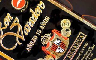 Обзор кубинского рома Varadero (Варадеро)