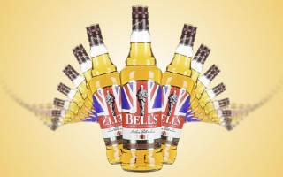 Виски Бэллс (Bell s): история, обзор вкуса и видов стоит ли покупать