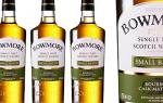Виски Bowmore (Бомо): описание, история, виды марки