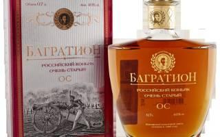 Коньяк «Багратион» — королевский напиток