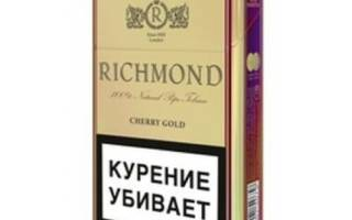 Сигареты со вкусом Вишни: Richmond и Сенатор