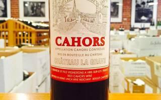 Кагор — вино красное: полезные свойства, отзывы