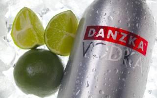 Водка Данска (Danzka), виды