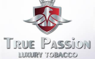 Истинная страсть — Сигарный Дом Фортуна