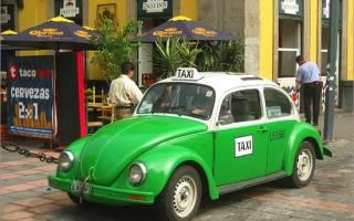 Такси в Мексике: в Канкуне и Плайя Дель Кармен без Uber