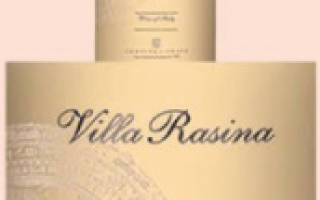 Вино Соаве (Soave)