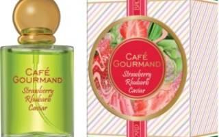 Brocard Cafe Gourmand Strawberry Rhubarb Caviar (кафе гурмэ клубника и ревень) — «Какое-то невероятно вкусное сочетание! Кислинка и терпкость от ревеня и душистая клубника