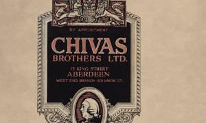 Чивас: обзор видов, с чем и как пить как отличить подделку