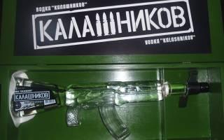 Водка «Калашников» – известный российский бренд Видео, Наливали