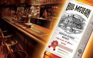Обзор виски Bill McLean (Билл Маклин)