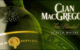 Обзор виски MacGregor (Макгрегор)