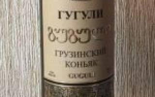 Коньяк Гугули (Guguli): описание, история, виды марки