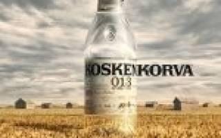 Водка Коскенкорва (Koskenkorva): описание и история марки