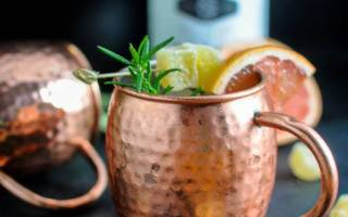 Rosemary Grapefruit Moscow Mule Cocktail, Gastronom Cocktails