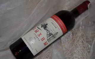 Обзор вина Лыхны