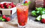 Клубничный мохито рецепт безалкогольный