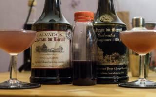 Как пить кальвадос и чем закусывать, чтобы было правильно