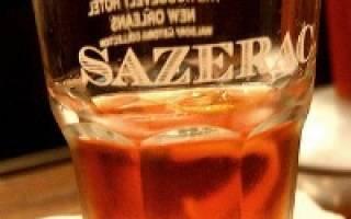 Рецепт коктейля Сазерак (Sazerac cocktail) — Мир коктейлей для настоящих гурманов