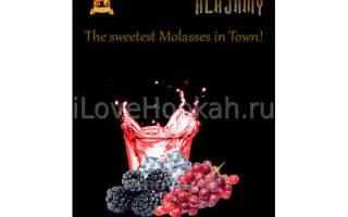 Al Ajamy Gold — Ice Purple Haze (Ледяной фиолетовый туман) 50 г