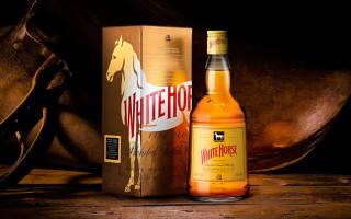 Виски Белая лошадь: история, обзор вкуса и видов как отличить подделку