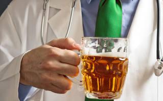 О пользе пива и немного о его вреде