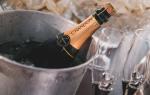 Французы и шампанское
