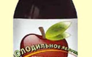 Диабетический омолаживающий мезококтейль — Молодильное яблочко (150мл): Компания «ННПЦТО»