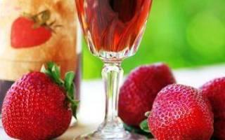 Вино из клубники в домашних условиях — рецепт приготовления