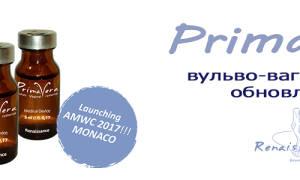 Биостимулирующий коктейль Primavera, Fito Land