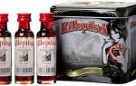 Ликер Killepitsch: обзор, история, как пить 7 рецептов коктейлей