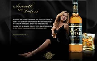 Виски Black Velvet (Блэк Вельвет) – описание и виды марки