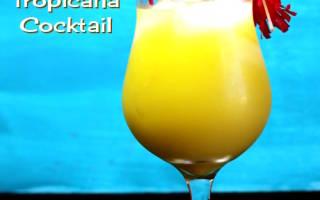 Коктейль — Тропикано