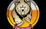 Хадыженское пиво — Хадыженский пивзавод