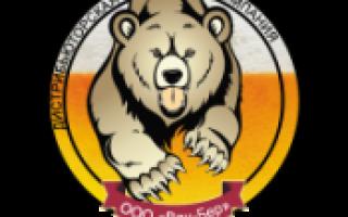 Кроп-пиво — Кропоткинский пивзавод