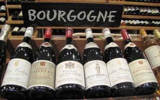 Бургундское вино: история, классификация, технология производства