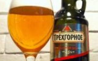 Пиво «Трехороное»: описание, история, виды