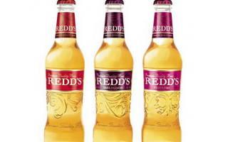 Пиво Редс и его особенности