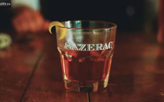 Коктейль Сазерак: состав и рецепт приготовления
