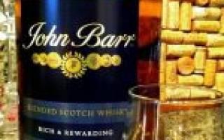 Виски Джон Барр (John Barr): описание и виды марки