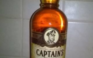 Ром От ОАО Уссурийский Бальзам Captains Rum Gold Капитанский Золотой — «В чистом виде ром Captain`s Rum для меня конечно крепковат, а вот коктейли с ним получаются обалденные! Поделюсь рецептиком) Буду рада, если озвучите свои! », Отзывы покупателей