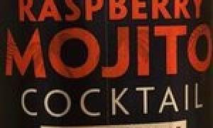 Купить табак Fusion Soft Raspberry Mojito (Малиновый мохито) 100 г — цена, описание, миксы, отзывы