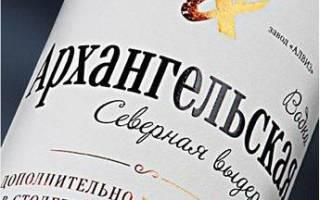 Водка Архангельская Северная выдержка отзывы, описание, цены