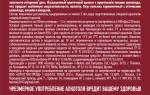 David Iverieli 5 лет отзывы и оценка
