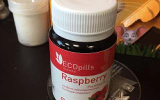 Eco Pills Raspberry ♥ малиновые конфеты для похудения