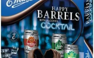 Набор шоколадных конфет Happy Barrels With Alcohol — «Йо-хо-хо и шоколадный бочонок — Текилы — )) Набор шоколадных конфет — Happy Barrels With Alcohol