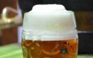 Пиво Вятич Рижское — Пивная бутылка