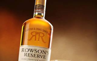 Виски Роусон Резерв (Rowson`s Reserve): описание марки